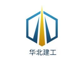 华北建工企业标志设计