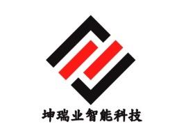 坤瑞业智能科技企业标志设计