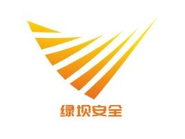 绿坝安全公司logo设计