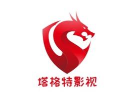 塔格特影视logo标志设计