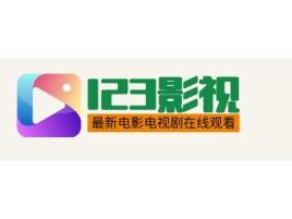最新电影电视剧在线观看 logo标志设计