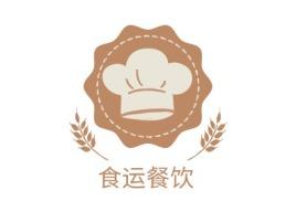 食运餐饮品牌logo设计