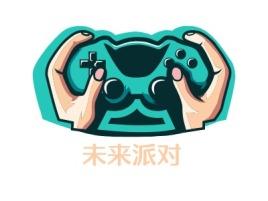 未来派对logo标志设计