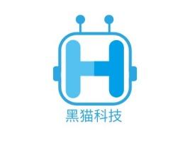 黑猫科技公司logo设计