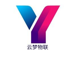 云梦物联公司logo设计