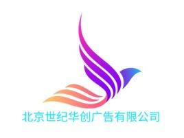 北京世纪华创广告有限公司logo标志设计