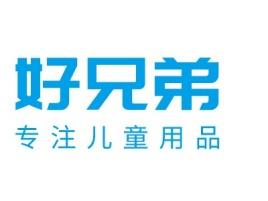 专注儿童用品公司logo设计
