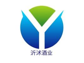 沂沭酒业品牌logo设计