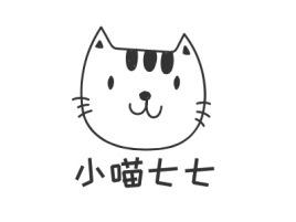 小喵七七门店logo设计