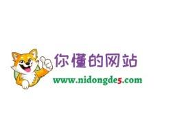 www.nidongde5.comlogo标志设计