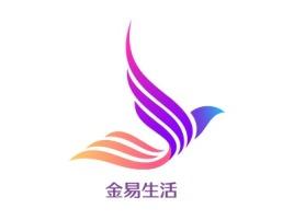 金易生活公司logo设计