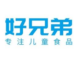 好兄弟品牌logo设计