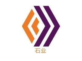 石业企业标志设计