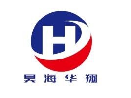 昊 海 华 翔公司logo设计