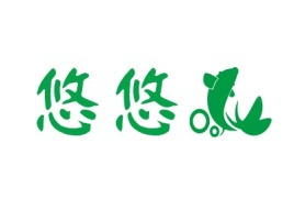 悠悠logo标志设计