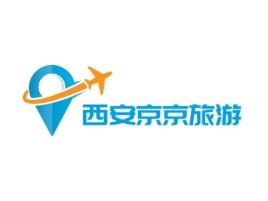 西安京京旅游logo标志设计