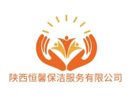 陕西恒馨保洁服务有限公司公司logo设计