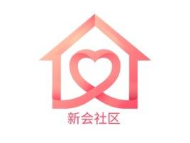新会社区公司logo设计