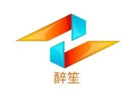 醉笙公司logo设计