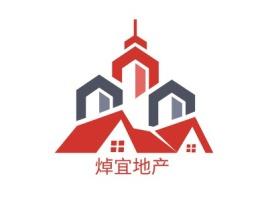 焯宜地产企业标志设计