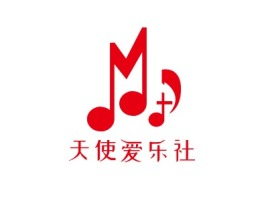 天使爱乐社logo标志设计