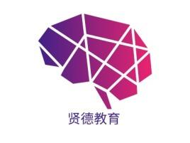 贤德教育logo标志设计