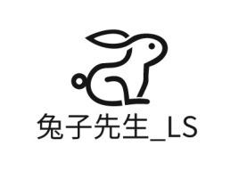 兔子先生_LS公司logo设计