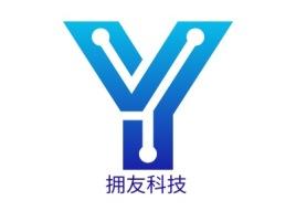 拥友科技公司logo设计