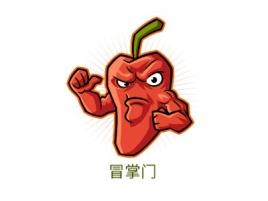 重庆冒掌门店铺logo头像设计