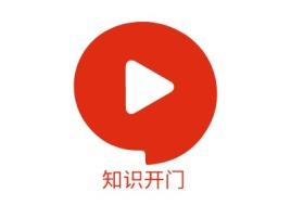 知识开门logo标志设计