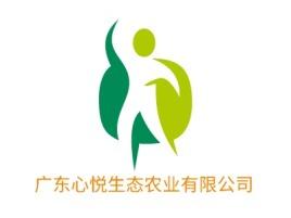 广东心悦生态农业有限公司公司logo设计