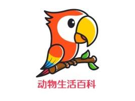 动物生活百科门店logo设计