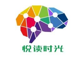 悦读时光logo标志设计