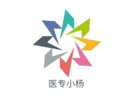 医专小杨logo标志设计
