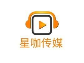 星咖传媒logo标志设计