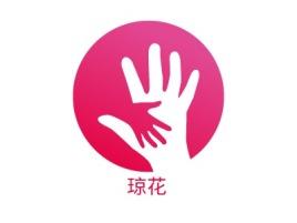 琼花logo标志设计