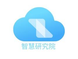 上海智慧研究院公司logo设计