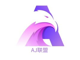 AJ联盟logo标志设计