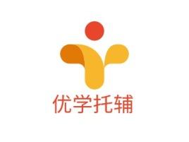 优学托辅logo标志设计