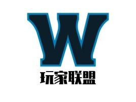 玩家联盟logo标志设计