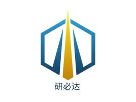 研必达公司logo设计
