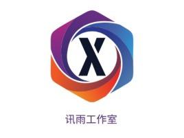 讯雨工作室公司logo设计