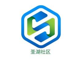 圣湖社区公司logo设计