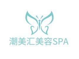 潮美汇美容SPA门店logo设计