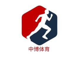 中博体育logo标志设计
