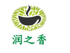 润之香店铺logo头像设计