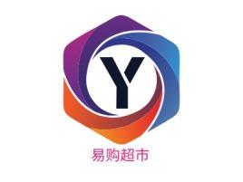 上海易购超市店铺标志设计