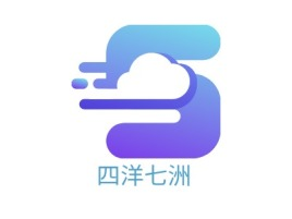四洋七洲logo标志设计