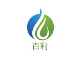 百利品牌logo设计