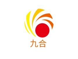 九合公司logo设计